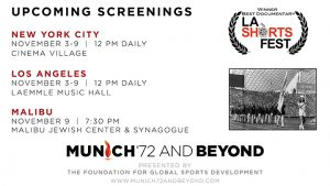 List of Screenings in NYC and Los Angeles