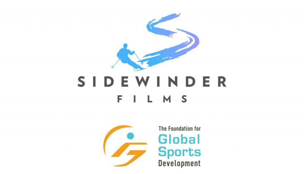 SWF GSD