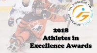 Athletes in Excellence Awards 2018